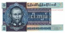 Birmanie 5 Kyats Général Aun San - Cocotier 1973 - Série JE