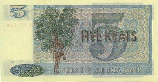 Birmanie 5 Kyats Général Aun San - Cocotier