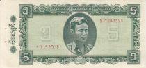 Birmanie 5 Kyats Général Aun San, paysan - 1965