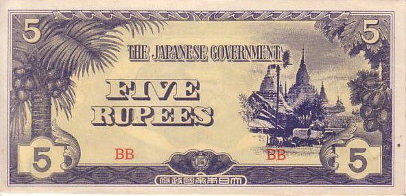Birmanie 5 Rupees Temple Ananda - 1942