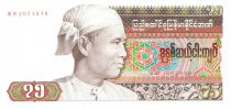 Birmanie 75 Kyats Gal Aun San - Danseur - 1985 - Série BG
