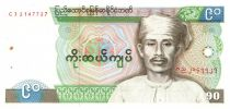 Birmanie 90 Kyats Seya San - Paysans - 1987 - Série CJ