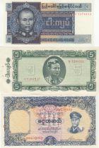 Birmanie Série 5 billets Général Aun San - 1958 à 1973