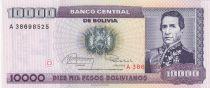 Bolivia 1 Centavo on 10000 Pesos Marechal De Santa Cruz - 1987