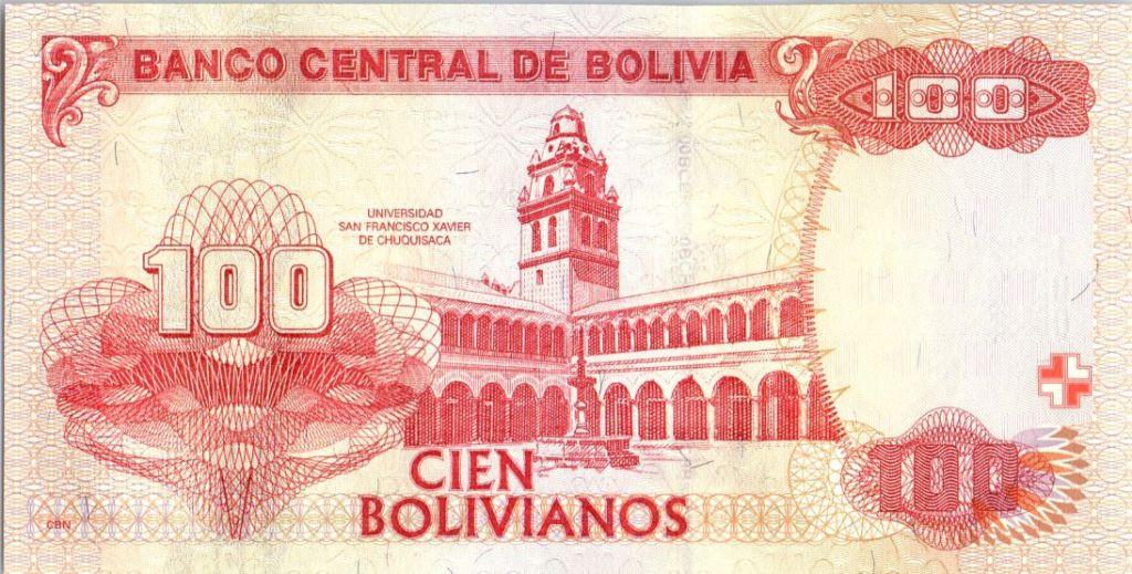 Bolivia 100 Pesos Bolivianos, Gabriel Rene Moreno - ND (2015)