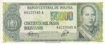 Bolivia 50000 Pesos Bolivianos , G. V. Lopez - Refinery 1984