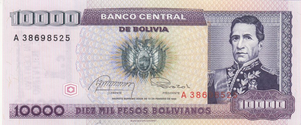 Bolivie 1 Centavo sur 10000 Pesos Maréchal De Santa Cruz - 1987