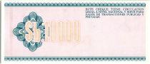 Bolivie 10000 Pesos Mercure (chèque) - 1984