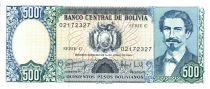 Bolivie 500 Pesos Bolivianos, Eduardo Avaroa - Paysage - 1981 Série C