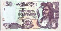 Bolivien 50 Pesos Bolivianos, Melchior Perez de Holguin - ND (2015)