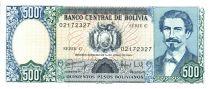Bolivien 500 Pesos Bolivianos, Eduardo Avaroa - Landscape - 1981 Serial C