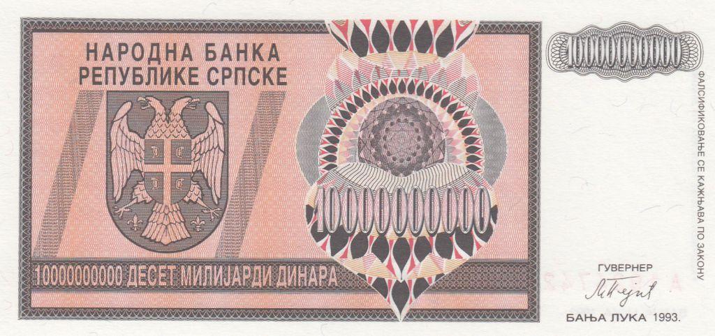 Banknote Bosnia Herzegovina 1 000 000 000 Dinara 1993 Coat Of Arms