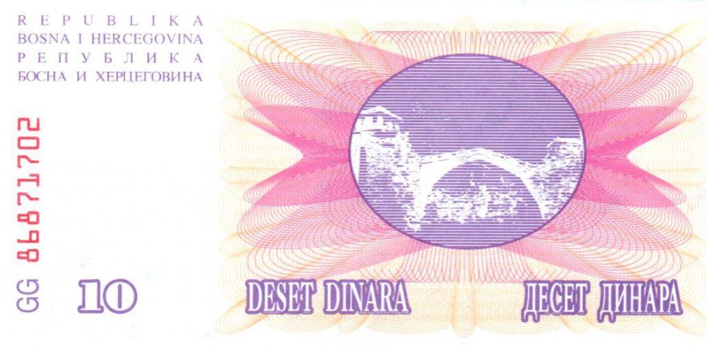 Bosnia-Herzegovina 10 Dinara - Mostar bridge - 1992