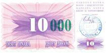 Bosnia-Herzegovina 10.000 Dinara - Mostar bridge - 1993