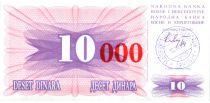 Bosnia-Herzegovina 10.000 Dinara - Mostar bridge - Travnik - 1993