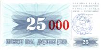 Bosnia-Herzegovina 25 Dinara - Arm - Travnik - 1993