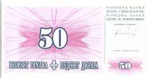 Bosnia-Herzegovina 50 Dinara  Pink and Arms  - 1994 - Reduced size