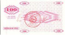Bosnie-Herzégovine 100 Dinara  Colombe de la Paix - 1992