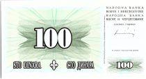 Bosnie-Herzégovine 100 Dinara  Pont de Mostar  - 1994 - Petit Format