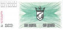 Bosnie-Herzégovine 100 Dinara Armoiries - 1992