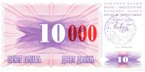 Bosnie-Herzégovine 10.000 Dinara - Pont Mostar - Travnik - 1993