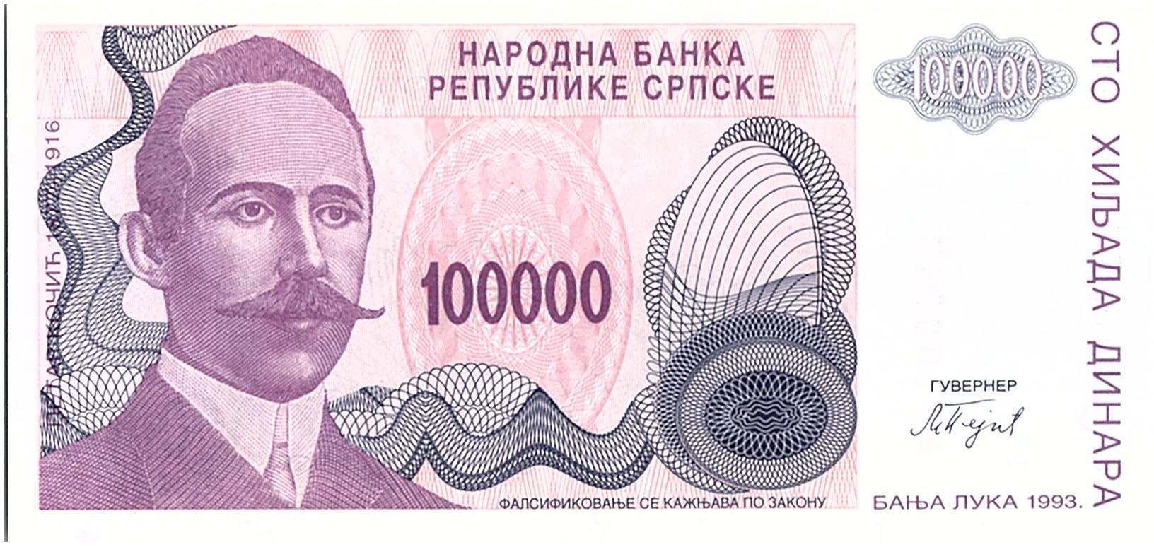 Bosnie-Herzégovine 100000 Dinara - P. Kocic - Armoirie - 1993