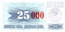 Bosnie-Herzégovine 25 Dinara - Armoirie - Travnik - 1993