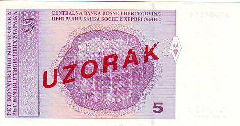 Bosnie-Herzégovine 5 Convertible Maraka, Mesa Selimovic - Arbres