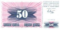 Bosnie-Herzégovine 50 Dinara - Pont Mostar - 1992
