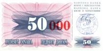 Bosnie-Herzégovine 50 Dinara - Pont Mostar - Travnik - 1993