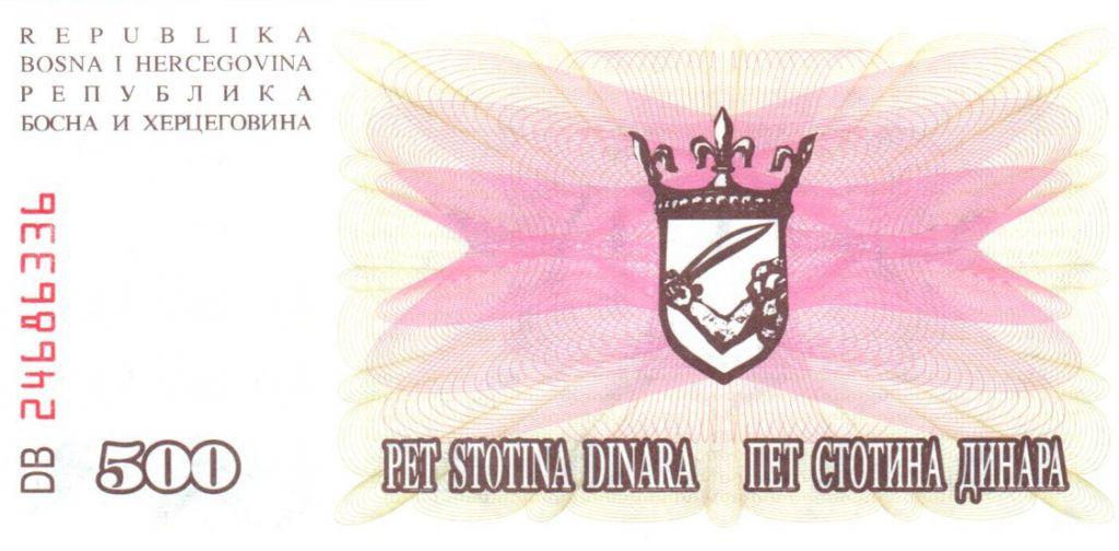 Bosnie-Herzégovine 500 Dinara - Armoiries - 1992