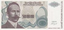 Bosnie-Herzégovine 500 Million de Dinara - P. Kocic - Armoirie - 1993