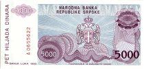 Bosnie-Herzégovine 5000 Dinara - P. Kocic - Armoirie - 1993