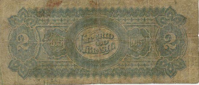 Brésil 2 Mil Reis Reis, Dom Pedro II - 1870