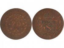 Brésil 20 Reis Pierre I - Armoiries - 1826