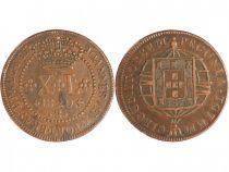 Brésil 40 Reis Jean VI - Armoiries