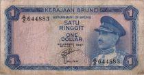 Brunéi Darussalam 1 Ringgit Sultan Omar Ali Saiffudin III - 1967