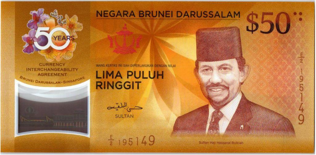 Brunéi Darussalam 50 Ringgit J.A.H. Bolkiah - 50 ans Parité avec Singapour 2017 Polymer