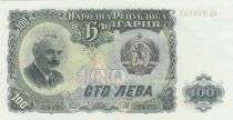 Bulgaria 100 Leva 1951 -G. Dimitrov, Woman with fruits