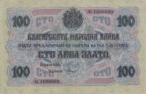 Bulgaria 100 Leva Zlato ND1916 - Coat of arms, ornaments