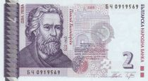 Bulgaria 2 Leva 2005 - Paisiy Khilendarski