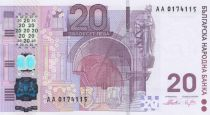 Bulgaria 20 Leva 2005 - 120 yearss of 1st bulgarian banknote 1885 -UNC- Hybrid note - P.121a