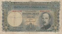 Bulgaria 200 Leva Boris III - 1929 - P.50a