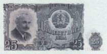 Bulgaria 25 Leva G. Dimitrov - Trabajadores - 1951