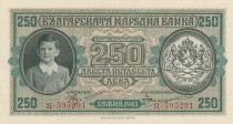 Bulgaria 250 Leva Simeon II - 1943 - P.65 - aUNC