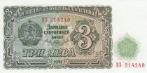 Bulgaria 3 Leva1951 -  Sickle and hammer