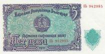 Bulgaria 5 Leva 1951 - Sickle and hammer
