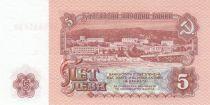 Bulgaria 5 Leva 1974 - Coastline village