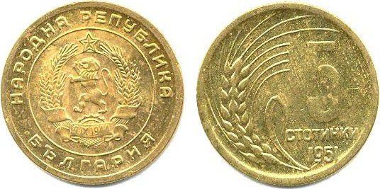 Bulgaria 5 Stotinki Lion