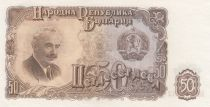 Bulgaria 50 Leva 1951 -G. Dimitrov, Woman with roses